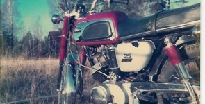 Yamaha AS-1 1970